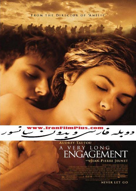 فیلم دوبله: یکشنبه طولانی نامزدی 2004 A Very Long Engagement