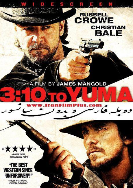 فیلم دوبله: ۳:۱۰ به یوما (2007) 3:10 to Yuma