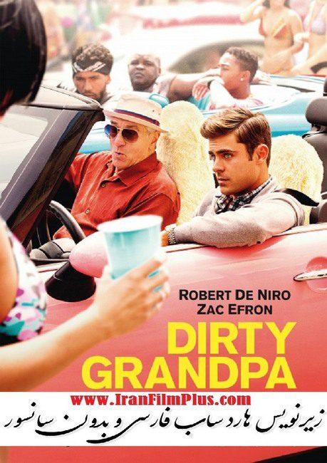 فیلم زیرنویس فارسی: بابا بزرگ کثیف 2016 Dirty Grandpa