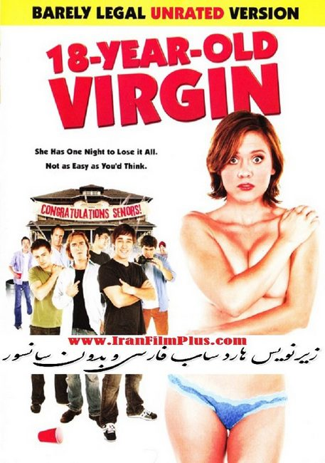 فیلم زیرنویس فارسی: باکره 18 ساله (2009) 18-Year-Old Virgin