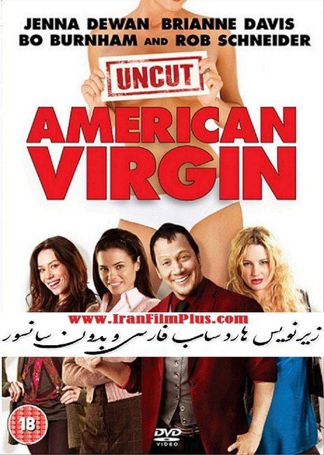 فیلم زیرنویس فارسی: باکره آمریکایی 2009 American Virgin