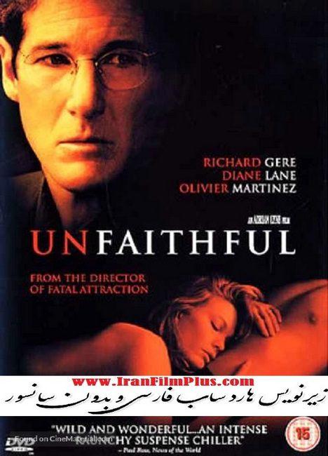 فیلم زیرنویس فارسی: بی وفا 2002 Unfaithful