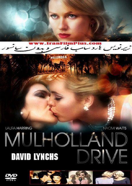 فیلم زیرنویس فارسی: جاده مالهالند 2001 Mulholland Drive