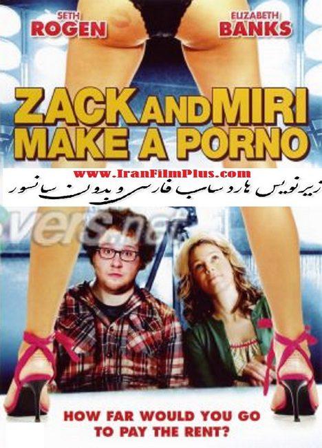 فیلم زیرنویس فارسی: زاک و میری فیلم سوپر بازی می کنند 2008 Zack and Miri Make a Porno