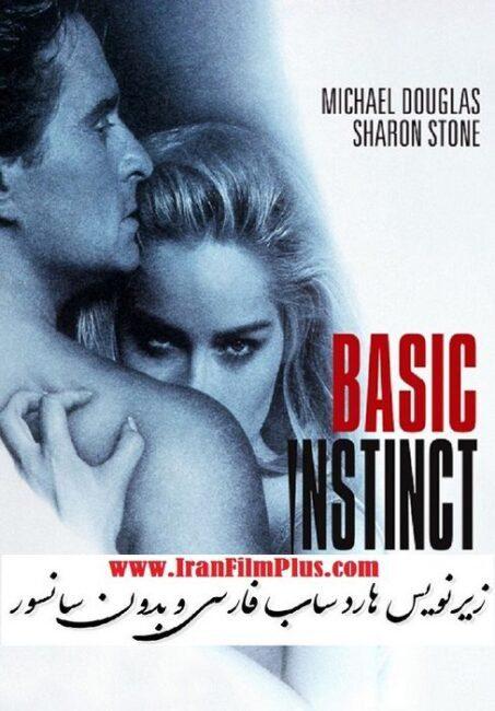فیلم زیرنویس فارسی: غریزه اصلی 1 (1992) Basic Instinct