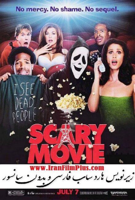 فیلم زیرنویس فارسی: فیلم ترسناک 1 (2000) Scary Movie 1