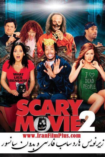 فیلم زیرنویس فارسی: فیلم ترسناک 2 (2001) Scary Movie 2