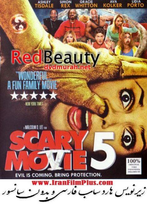 فیلم زیرنویس فارسی: فیلم ترسناک 5 (2013)  Scary Movie 5
