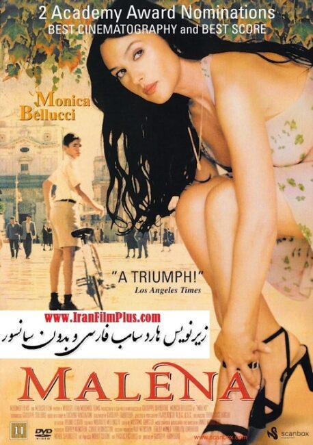 فیلم زیرنویس فارسی: مالنا 2000 Malena