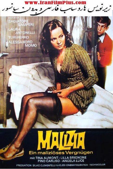 فیلم زیرنویس فارسی: مخرب 1973 Malizia / Malicious