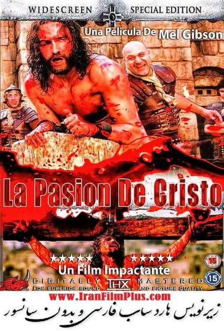 فیلم زیرنویس فارسی: مصائب مسیح (2004) The Passion of the Christ