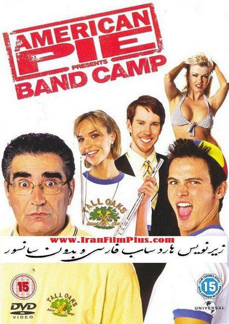 فیلم زیرنویس فارسی: پای آمریکایی 4 - اردوی گروه موسیقی 2005 American Pie Presents: Band Camp