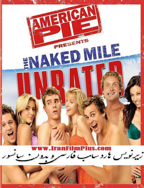 فیلم زیرنویس فارسی: پای آمریکایی 5: پیاده روی لختی 2006 American Pie Presents: The Naked Mile