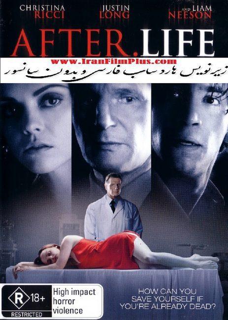 فیلم زیرنویس فارسی: پس از زندگی 2009 After Life