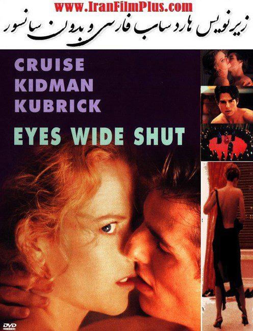 فیلم زیرنویس فارسی: چشمان کاملا بسته 1999 Eyes Wide Shut
