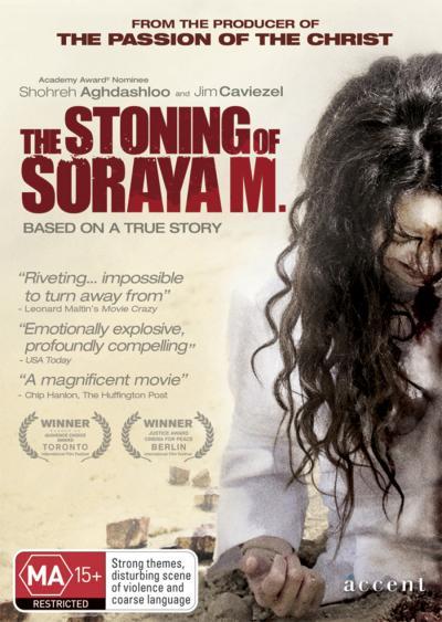 فیلم ایرانی: سنگسار ثریا م. 2008 .The Stoning of Soraya M