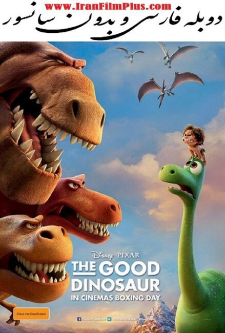 کارتون دوبله: دایناسور خوب (2015) The Good Dinosaur