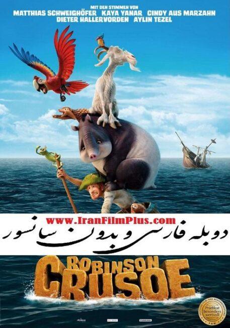 کارتون دوبله: رابینسون کروزوئه (2016) Robinson Crusoe