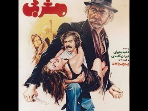 Maghrebi l فیلم ایران قدیم مغربی
