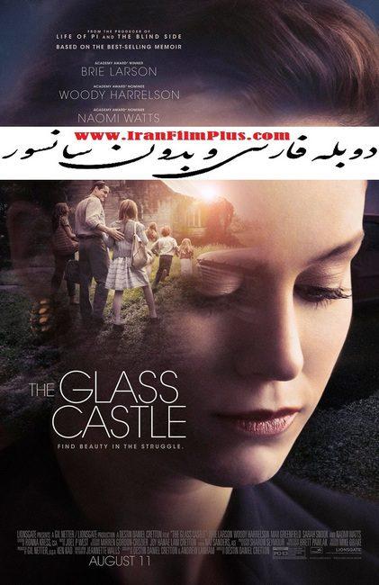 فیلم دوبله: قصر شیشه ای (2017) The Glass Castle