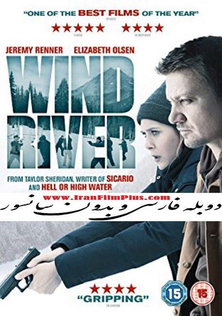 فیلم دوبله: رودخانه ویند (2017) Wind River