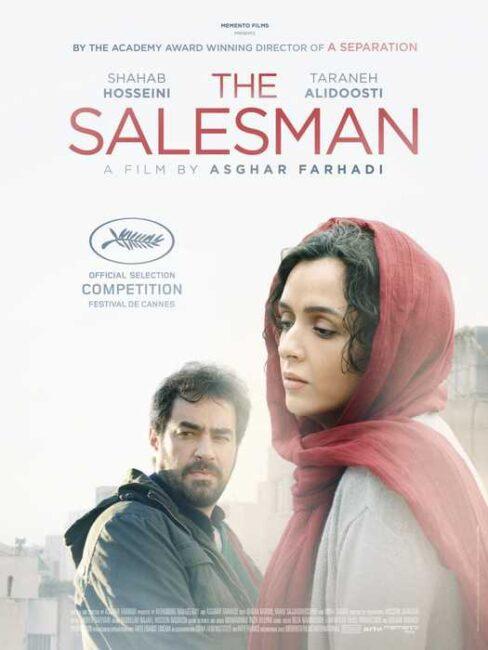 فیلم: فروشنده (2016) The Salesman