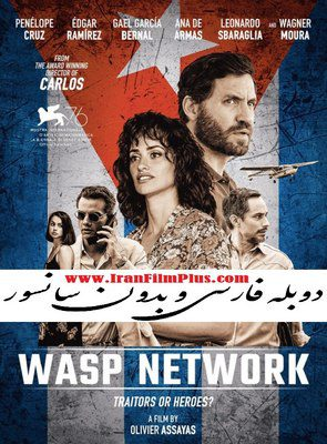 فیلم دوبله: شبکه زنبوری 2019 Wasp Network
