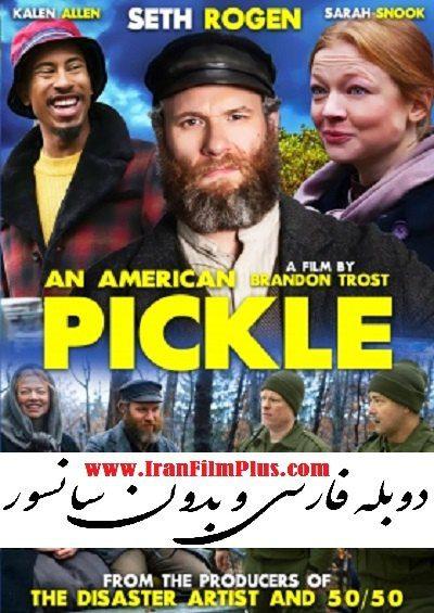فیلم دوبله: یک خیارشور آمریکایی 2020 An American Pickle