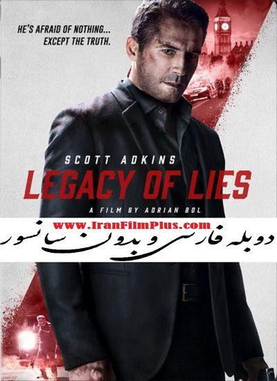 فیلم دوبله: میراث دروغ 2020 Legacy of Lies