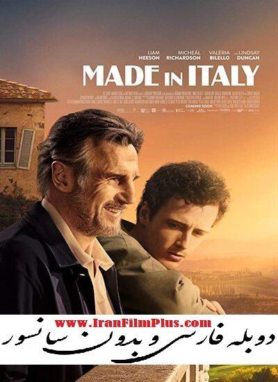 فیلم دوبله: ساخت ایتالیا 2020 Made in Italy