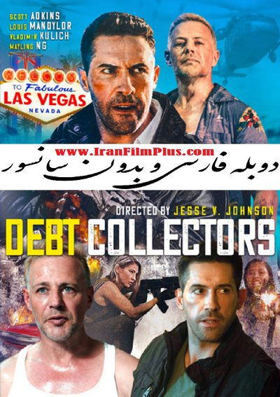 فیلم دوبله: شر خرها 2020 Debt Collectors