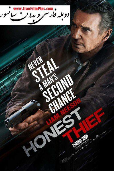 فیلم دوبله: دزد درستکار 2020 Honest Thief