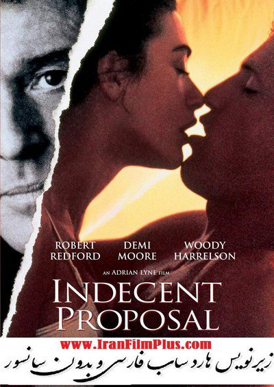 فیلم زیرنویس فارسی: پیشنهاد بی شرمانه 1993 Indecent Proposal
