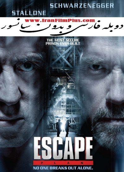 فیلم دوبله: نقشه فرار 1(2013) Escape plan