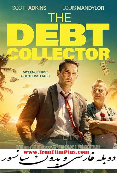 فیلم دوبله: شر خر 2018 Debt Collector