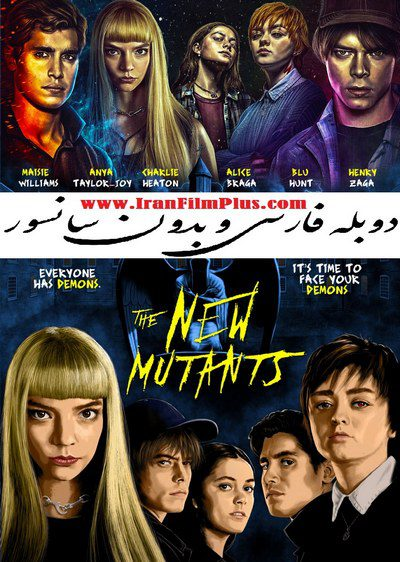 فیلم دوبله: جهش یافته های جدید 2020 The New Mutants