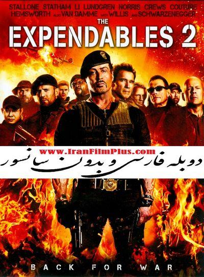 فیلم دوبله: بی مصرفها 2 (2012) The Expendables 2