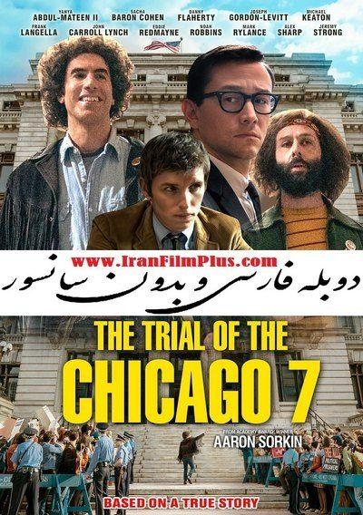 فیلم دوبله: دادگاه شیکاگو هفت 2020 The Trial of the Chicago 7