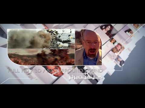 فیلم سینمایی انتظارات بزرگ دوبله اثری از دیوید لین