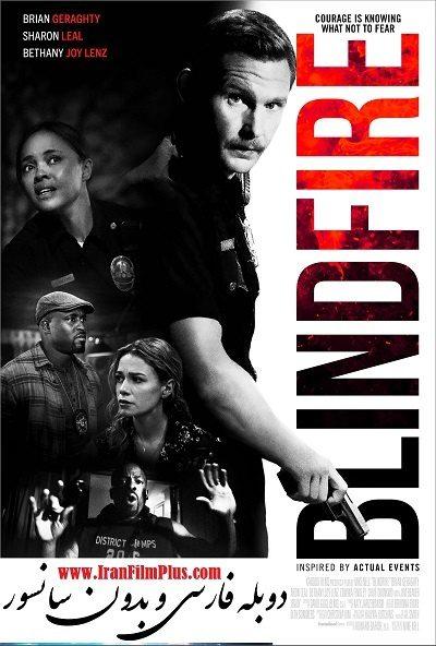 فیلم دوبله: شلیک کورکورانه 2020 Blindfire