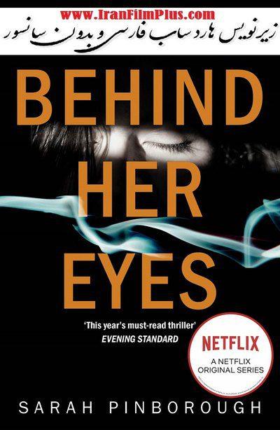 مینی سریال زیرنویس فارسی: در پشت چشمانش 2021 Behind Her Eyes