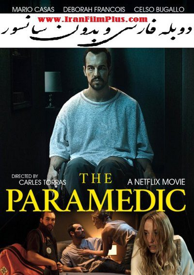 فیلم دوبله: پیراپزشک 2020 The Paramedic