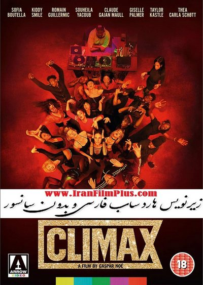 فیلم زیرنویس فارسی: نقطه اوج 2018 Climax