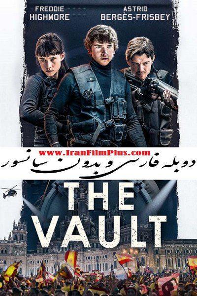 فیلم دوبله: خزانه 2021 The Vault