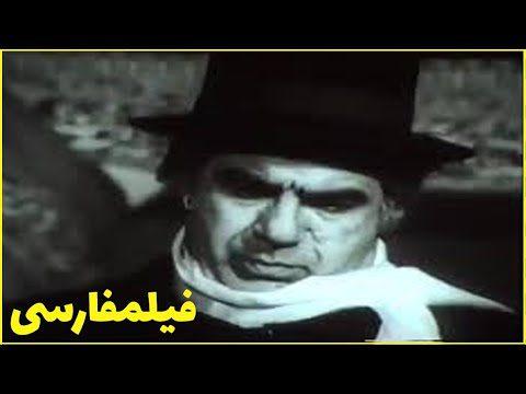 👍Filme Farsi Salate Zohr | فیلم فارسی صلات ظهر | ناصر ملک مطیعی - فرزانه تاییدی  👍