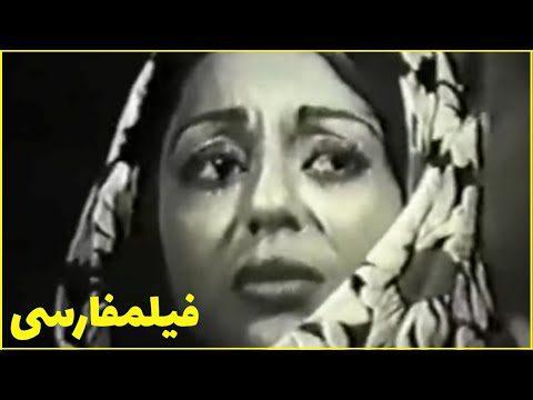 👍Filme Farsi Jaddeh | فیلم فارسی جاده | همایون بهادران - ارغوان 👍