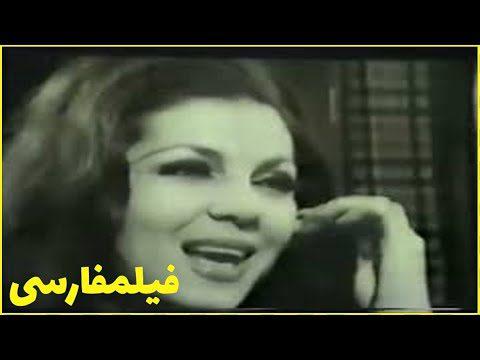 👍Filme Farsi Khater Khah | فیلم فارسی خاطرخواه | ناصر ملک مطیعی - فروزان 👍