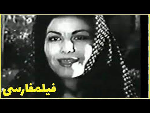 👍Filme Farsi Ghesas   فیلم فارسی قصاص   پوری بنایی - گوگوش 👍