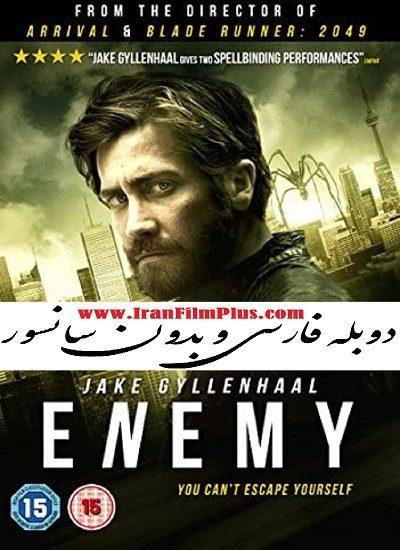 فیلم دوبله: دشمن 2013 Enemy