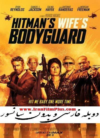 فیلم دوبله: محافظ همسر یک آدمکش 2021 Hitman's Wife's Bodyguard